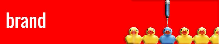 Brand Banner-2
